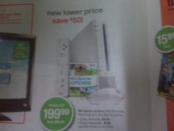 Nintendo $199 ad